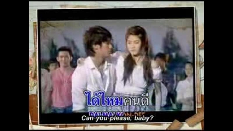 [ENGSUB] ОСТ Околдованный Ваяпак Wayupak Montra official MV - Hai Rak Dern Tang Ma Jer Gan by Palm Instinct