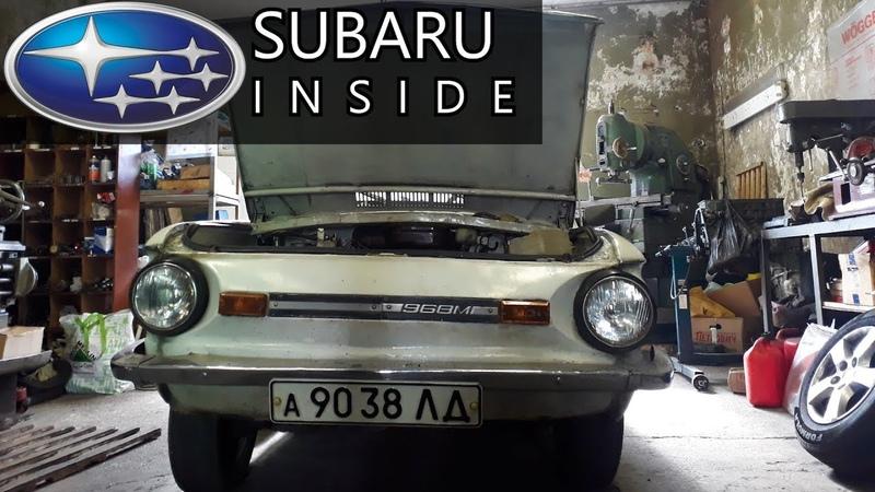 ЗАЗ с мотором SUBARU SUBAрожец строим трансмиссию