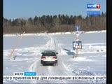 Глава МЧС России проверил готовность Иркутской области к зиме