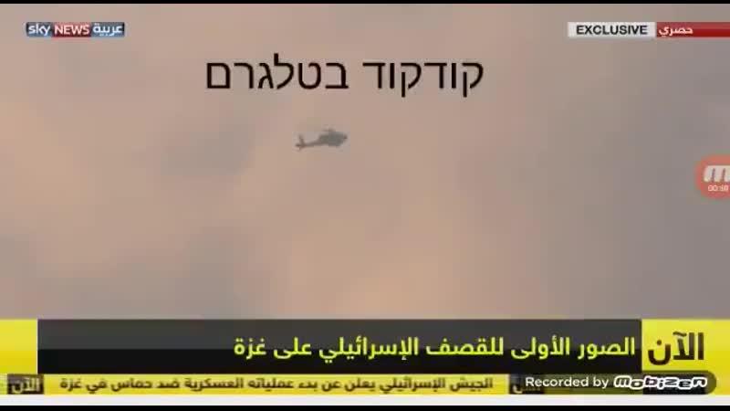 Боевые вертолеты AH 64 Apache ВВС Израиля