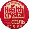 Морская соль Крыма — общение единомышленников