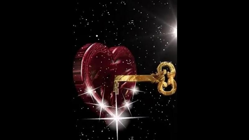 берегите ключи от счастья..дубликата вам не найти.