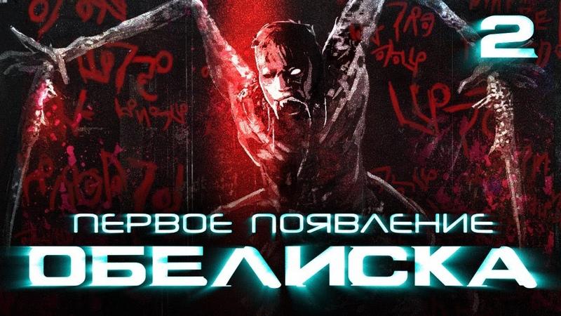 История серии Dead Space Часть 2 Мученик Экранизация книги