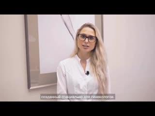 Как обрести женское счастье? Врач гинеколог эндокринолог Федченко Евгения Викторовна рассказывает про отделение эстетической гин