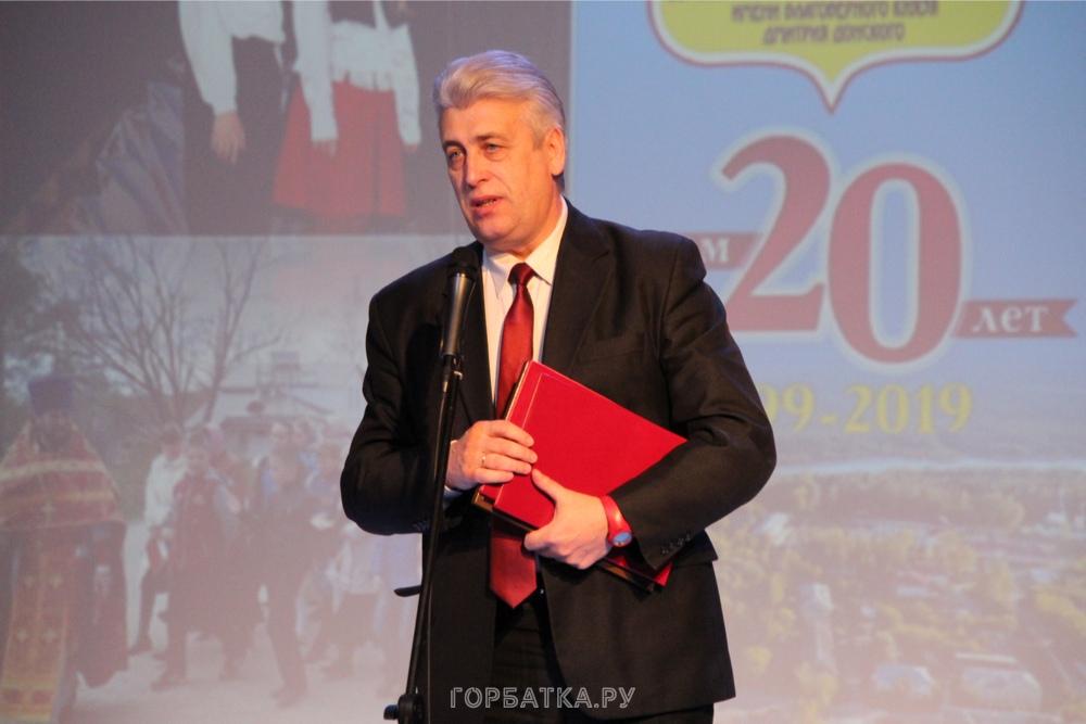 20-летие Нравственно-патриотического объединения во имя Дмитрия Донского