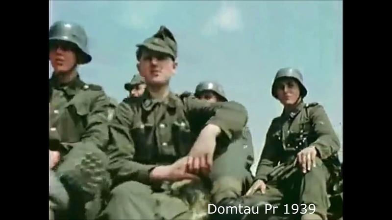 Крах Вермахта в Чехословакии, май 1945 года ЧАСТЬ 2