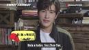SWEET COMBAT 甜蜜 暴 击 | Introducción de Personaje: Zhao Yue | Disfrútalo en DramaFever!