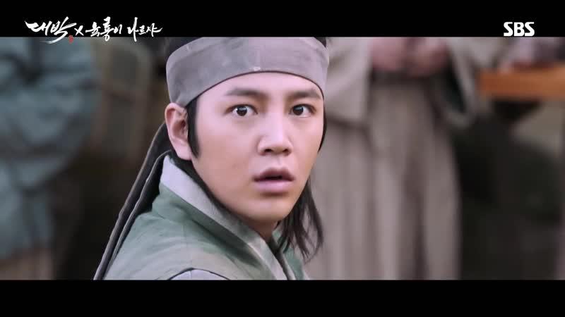 SBS 스위치 대박 x 육룡이나르샤 사도찬 장근석 과 오하라 한예리 의 전생 Switch special movie