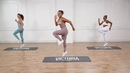Lita Lewis High Impact Cardio Lower Body Workout Плиометрическая тренировка для тонуса и похудения ног