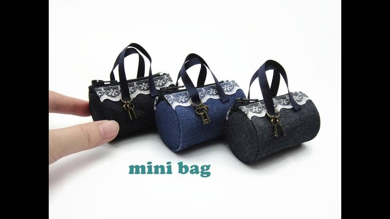 DIY Miniature Doll Mini Round Bag