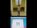 Ахмед, 6 лет. 50 двузначных чисел