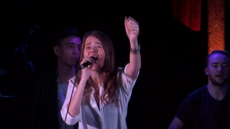 Иисус Царь Татьяна Савватеева Христианское прославление и поклонение Церковь Завета