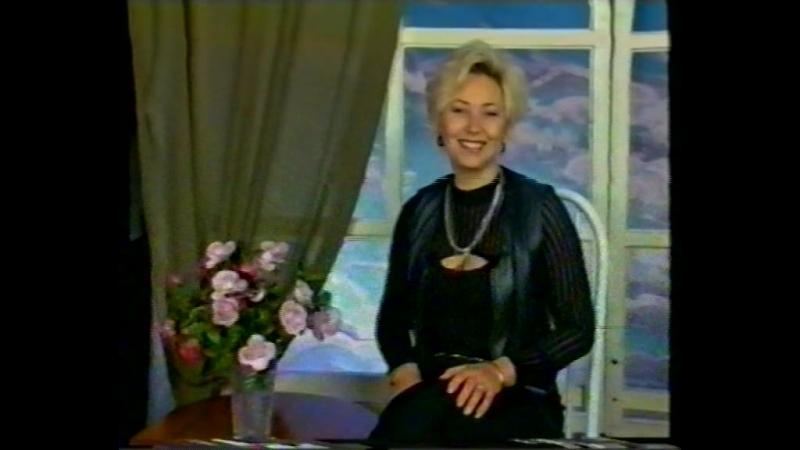 Примите наши поздравления! (ТВ-7 [г. Саяногорск], 21 октября 2001) Начало программы