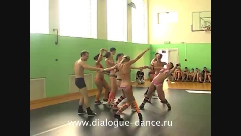Summer Dance Tour 2011