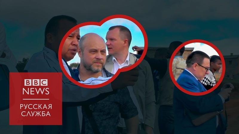 Чемодан кэша, Пригожин, Африка. Фильм Би-би-си о выборах на Мадагаскаре.