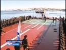 Флагман Северного флота - тяжелый атомный ракетный крейсер Петр Великий