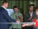 Закрытие межрегионального форума школьников Созвездие IQ Самарский Наноград