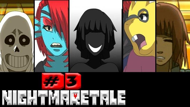 Comics - Nightmaretale | Undertale часть 3 (Озвученный Комикс)🎙️