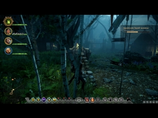 Dragon Age  Inquisition 2018.08.02 - 17.41.51.01