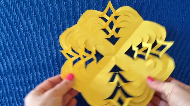 DIY Объемная 3D снежинка из бумаги 3D Paper Snowflake