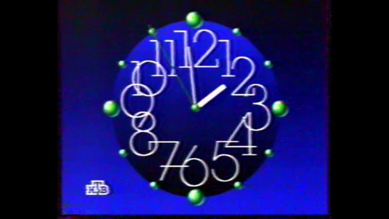 Рекламный блок и часы (НТВ, 17.07.1998) Dirol