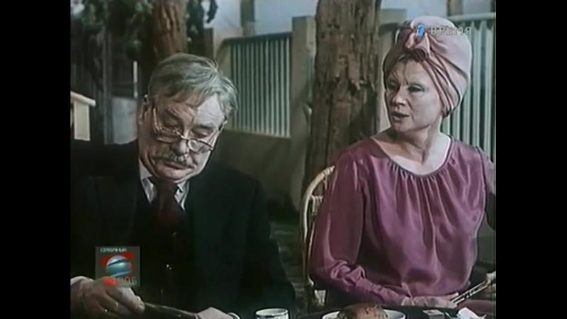 Серебряный шар (ОРТ, 23.04.1995) Лидия Сухаревская