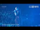 2018 01 14 表演 蔡依林 Jolin Tsai 《大藝術家》 《倒帶》 《什麼什麼》@WE愛巡迴演唱會成都站 Radio SaturnFM