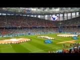 Старт матча Швейцария - Коста-Рика на стадионе «Нижний Новгород» - Типичный Нижний Новгород