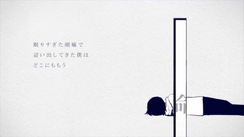 【Yokune Ruko ♂ Kire】Its Just Life【欲音ルコ♂キレ】【UTAUカバー】
