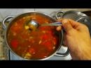 Фасолевый суп конец варки