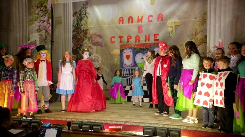 СТИ Sunny Kids - Спектакль Алиса в стране чудес