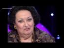 Montserrat.Caballe.2018.Discreto.Adios.by.Archivo.RTVE