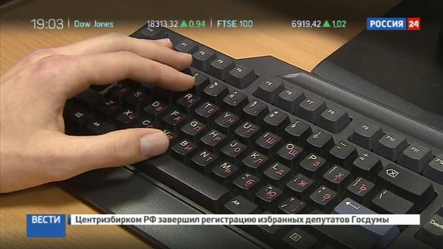 Новости на Россия 24 • Виртуальная провокация ИГИЛ сеет слухи о терактах в России