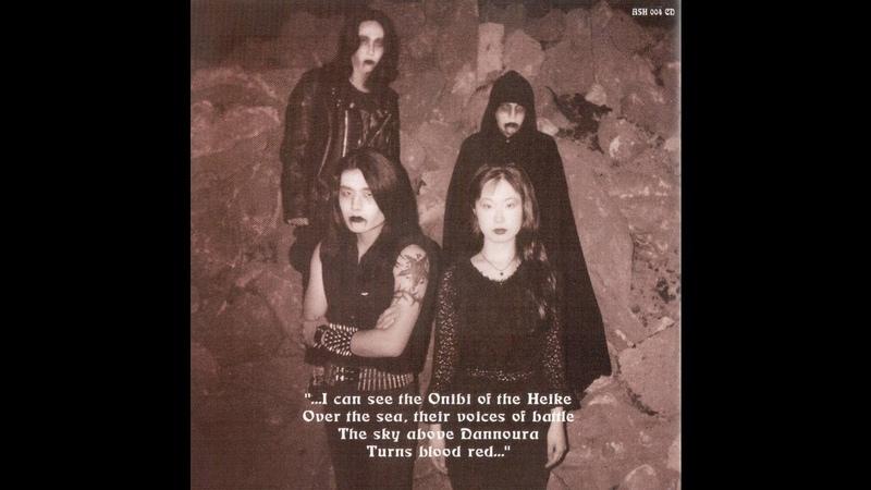 Tyrant (Japanese band) Under The Dark Mystic Sky - FULL ALBUM (Original CDrip)