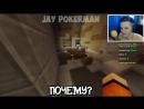 Jay Pokerman - КОМАНДА АХСУКЕР Ял, Аид, Рав, Кейн, Смейл, Хэлд, Эффект -D.mp4