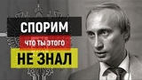 Путин, Медведев и