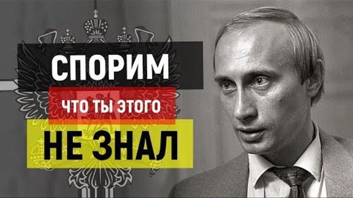Путин, Медведев и ЕЛЬЦИНОВСКАЯ конституция. Это нахрен ломает мозг!