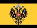 Споемте, братцы, про победы! / Песня Вяземского 115-го пехотного полка