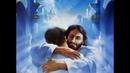 Иов Иона или Павел
