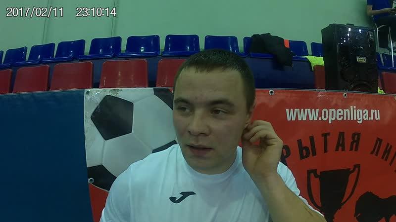 Послематчевое интервью Александр Бондарь Гипроникель