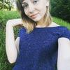 nadya_ros