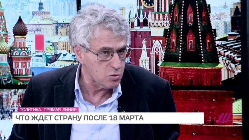 Политика-ПЛ. Политолог Леонид Гозман - Надо жить с пониманием, что во главе страны люди, которые могут развязать ядерную войну