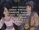 Белоснежка и семь гномов Snow White and the Seven Dwarfs (1994)
