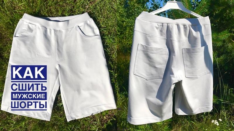 Как сшить мужские шорты. Как сшить бермуды  TIM_hm 