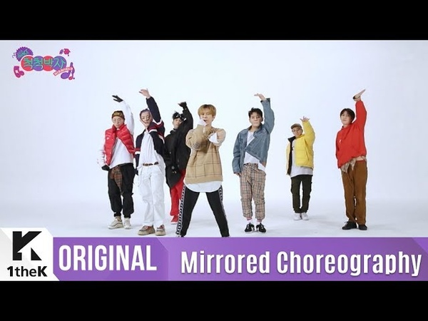 [Mirrored] Block B(블락비) _ 'Shall We Dance' Choreography(거울모드 안무영상)_1theK Dance Cover Contest