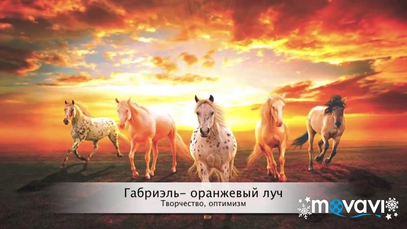 Архангелы и лучи. Ezopractix@, ezop, ezop.pp.ua. Бах, Иоганн Себастьян, Ария