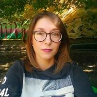 Анастасия Полулях