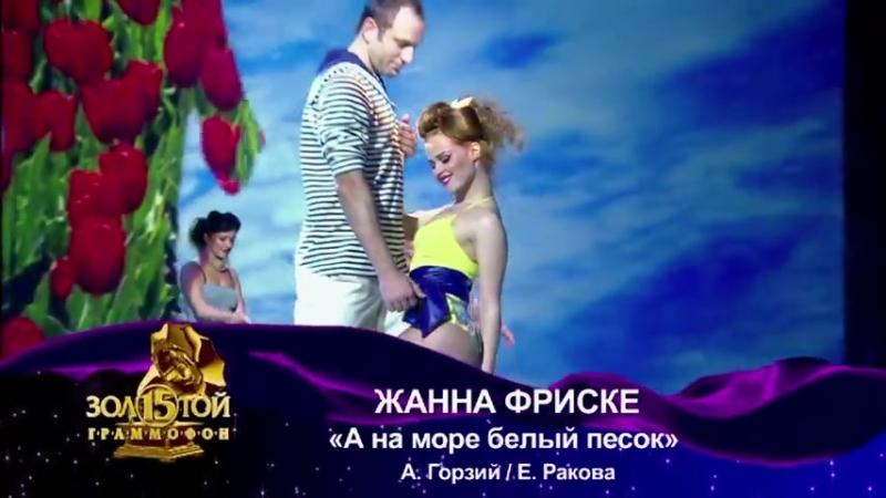 Золотой граммофон - 2010