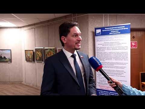 Интервью Старожилова Михаила Александровича на 17 Конференции предпринимателей города Северодвинска