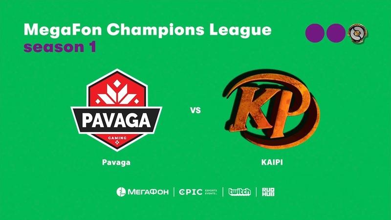 Pavaga vs KAIPI, MegaFon Champions League, bo3, game 1 [Maelstorm Inmate]